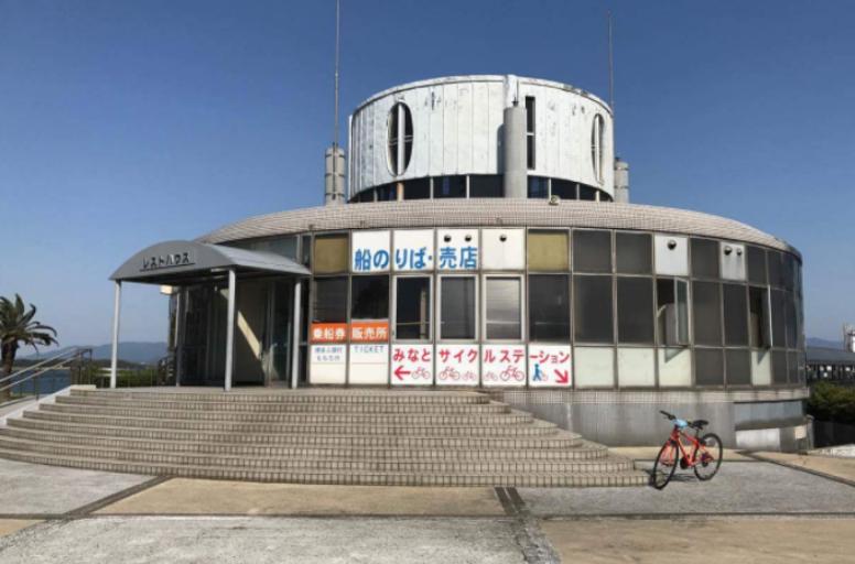 みなとサイクルステーション(港レストハウス内)